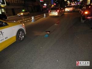 危险:行人横过公路被撞