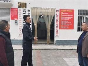 交警大队玉龙中队走进社区开展交通安全宣传活动