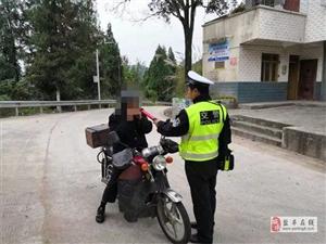 交警大队两河中队查获一起饮酒后驾驶机动车的违法行为