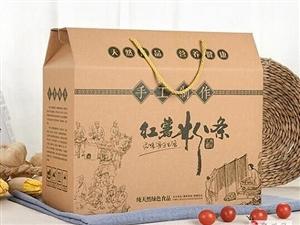 承接食品包装,土特产包装,保健品包装,手提袋等各种包装