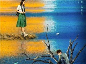 青春电影《再见,少年?#20998;?#24471;投资吗?