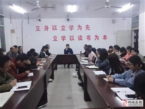 吴汝纶公学基础教育部举行期中考试