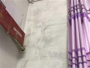 房子因管道施工后,产生墙面,天花板渗水维权难