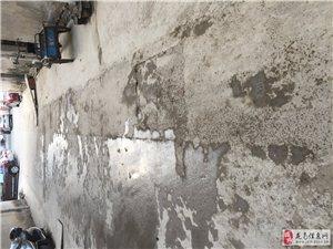 由水泥、沙石、灰�m,�M成街道, 你��^��?