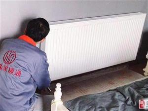 明装暖气片安装终于完成,重庆老家的冬天不再冷