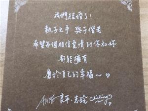 林志玲要�Y婚了,看著她的笑容真是幸福甜蜜