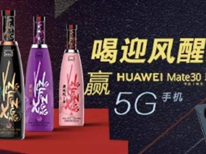 """桐城一女士喝�S梅酒�I""""迎�L醒""""系列竟中了6000元大��..."""