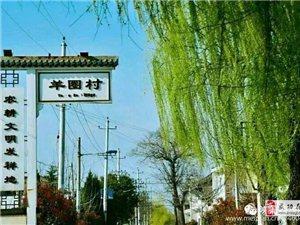 【�G野��院】散文丨 和�h小成老��二三事(文/丁群�)