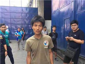 寻找家属!永春县湖洋镇?#20197;?#26449;一男子流浪在菲律宾,盼帮寻找其家属
