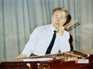 《父亲和我的告别》――纪念我的父亲郑宝恒