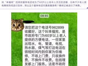"�e信!�W�魑��老年""幸福苑""�峋��榧�"