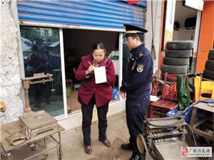 广安区综合行政执法局北辰大队整治跨门经营行为规范临街商户秩序