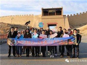 广东媒体考察团齐聚雄关脚下为嘉峪关市冬春旅游线路宣传持续发力