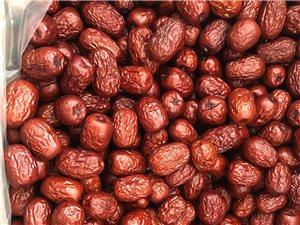 新疆红枣 皮薄 肉厚 核小 可看货