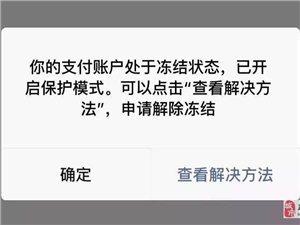 """【净网2019】赶紧删了手机里这些""""照片""""!"""