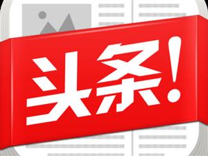 中和农信岷县营业部向社会公开招聘!
