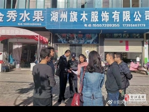望江县局网安科信大队联合华阳所开展网吧安全检查