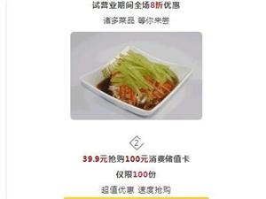 """火爆!桐城新�_了家健康又�I�B的蒸菜餐�d,""""蒸""""的太好吃了!"""