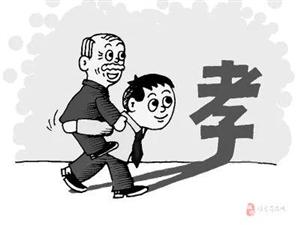 新蔡一87�q老人�⑺淖优�起�V至法院!