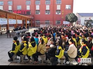 【望江县公安局鸦滩派出所开展校园安全法制讲座】