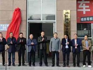 喜�,通城城�l公交集�F保�U�I�詹空�式�炫瞥闪�