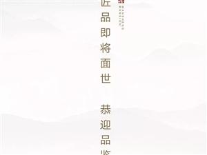 【鑫源・万盛公馆】新中式园林景观,宫?#36153;旁?#24736;长