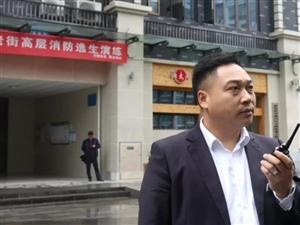【社�^安全】�f盛老街管理��_展高���急消防逃生演�活��