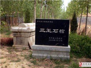 写在三王城清真寺重修之际