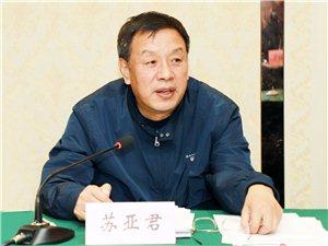 省政协教科卫体委员会召开第三次全体会议