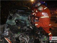 固始县204省道发生车祸一人身亡,一辆渣土车和一辆越野车迎面相撞!