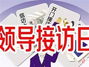 """�v�R店市副市�L�T玉梅22日上午接�""""12345"""""""