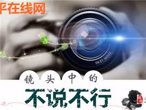 """澳门威尼斯人娱乐网站阳光天地小区电车充电真""""贵"""",业主直呼伤不起!"""