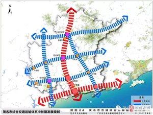 化州高铁有望、还有新高速,合江纵横干线交汇……