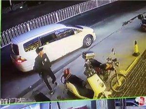 愤怒!化州现小偷猖狂盗窃摩托车, 并恐吓保安继续作案!