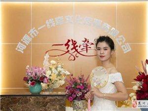 听说11月23日19:00泰华城广场现场豪送珠宝、婚纱摄影???