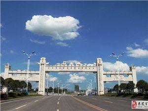 湘鄂情大桥变迁建设纪实