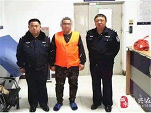 """博兴一奇葩男子连续三年酒驾被查触碰法律底线再次进""""宫"""""""