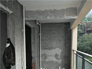 �f州�b修房屋拆除布局改造:�\�C江南402 NO:18)