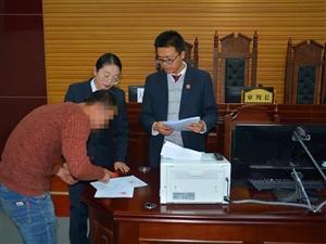 点赞!岷县法院成功调解一合同纠纷案...