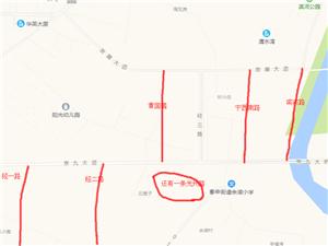 京九大道附近��成�殇甏ㄐ鲁堑闹行��