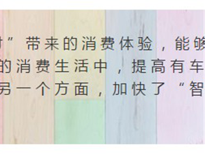 """�o感支付""停��� 自�永U�M快速�x�霾煌\�!"