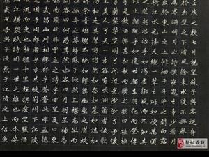 朱培立��法作品   《赤壁�x》