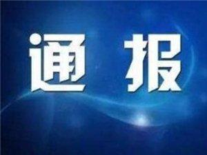 �P于11.23日G105��道交通事故情�r通��!