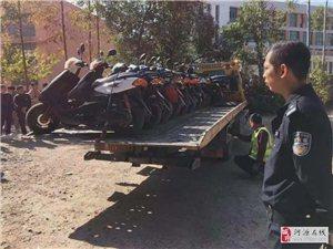 江东交警查获一批非法改装车辆