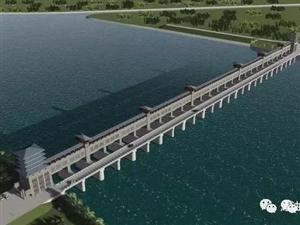 总投资57亿!解决113万人的吃水问题,涉及潢川、息县、淮滨...