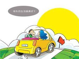 2019大滁网冬季汽车文化节诚邀您赴约。