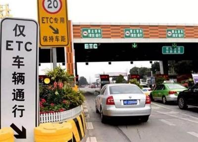 ETC在手,�州39��高速站�c免�M走!