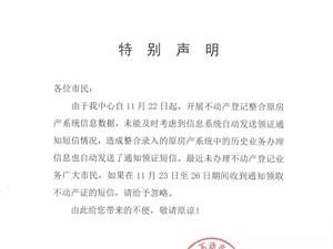 �v�R店市不�赢a登�中心特�e�明!