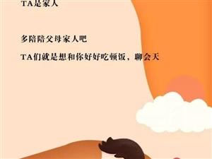 【节日】感恩节 | 武功在线 | 感谢有你,一路相随!