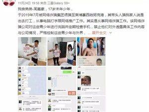 化州17岁少年被诱骗至柬埔寨客死他乡内幕曝光!很多人受骗,原来是……